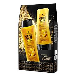 Купить GLISS KUR Набор OIL NUTRITIVE Шампунь 250 мл + Бальзам для волос 200 мл