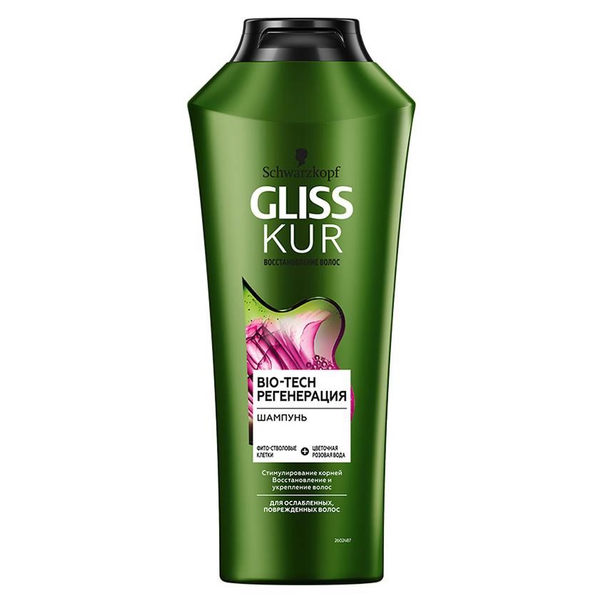 Купить GLISS KUR Шампунь для волос BIO-TECH РЕГЕНЕРАЦИЯ