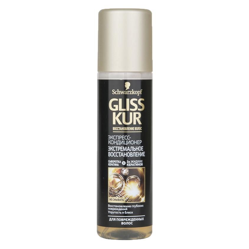 GLISS KUR Экспресс-кондиционер Экстремальное Восстановление