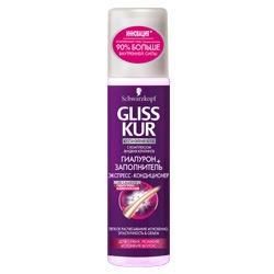 GLISS KUR ��������-����������� ��������+����������� 200 ��