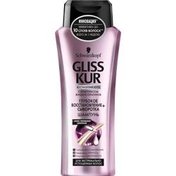 GLISS KUR Шампунь Глубокое восстановление + Сыворотка 250 мл сыворотки gliss kur сыворотка гиалурон заполнитель 60 мл
