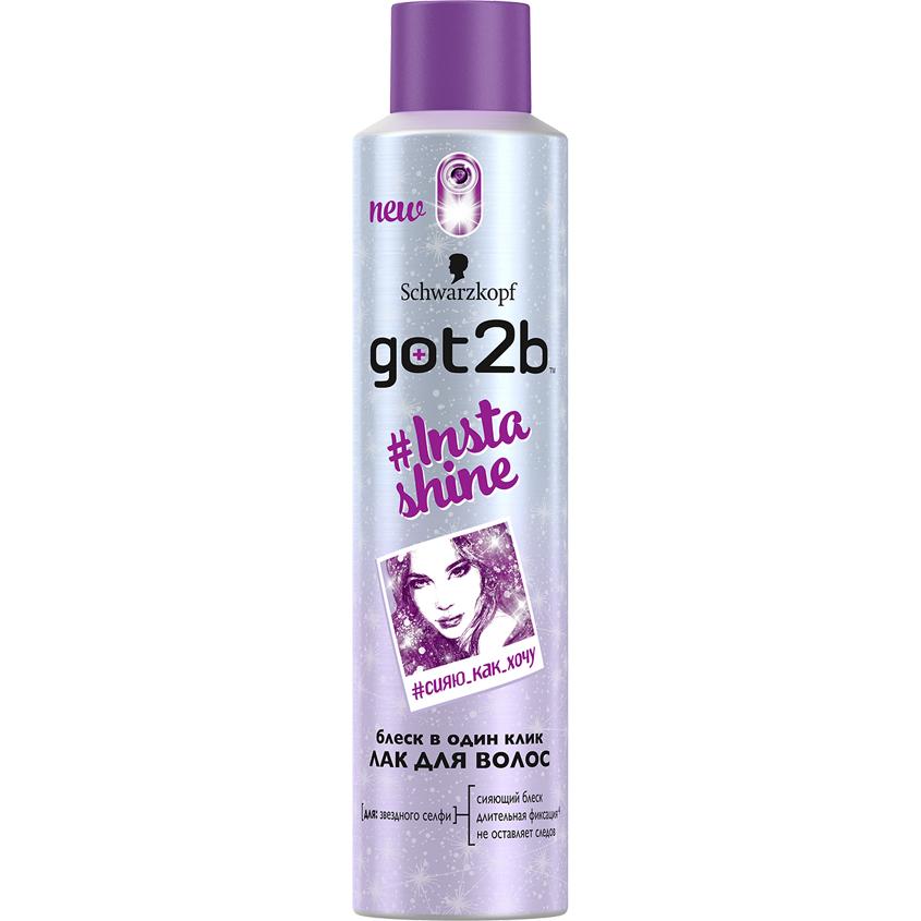 GOT2B Лак для волос INSTA-SHINE