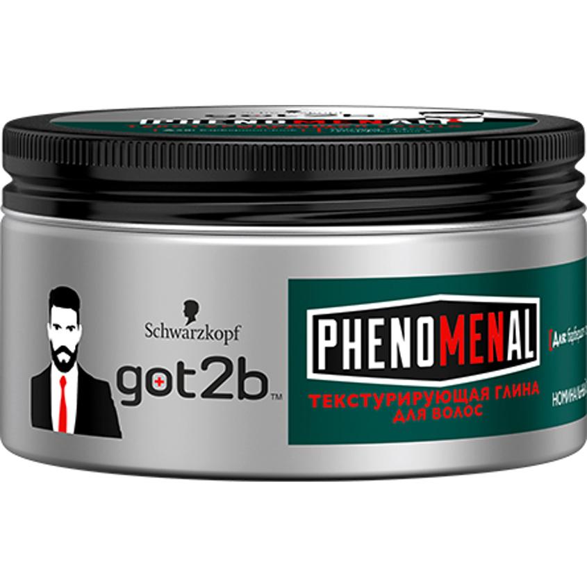 Купить GOT2B Глина для волос текстурирующая phenoMENal