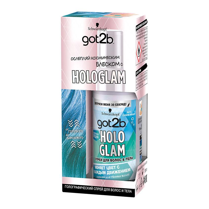Купить GOT2B Спрей для волос и тела голографический