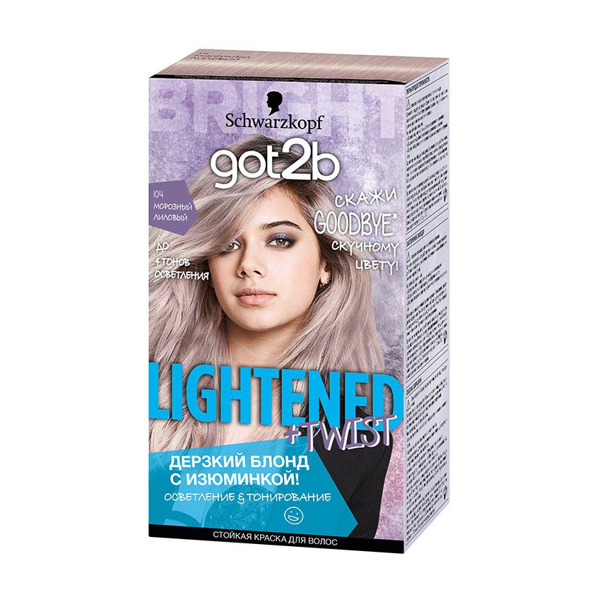 GOT2B Краска для волос стойкая