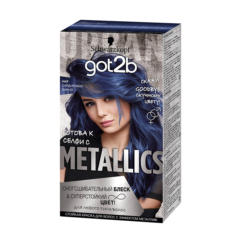 GOT2B Краска для волос стойкая с эффектом металлик