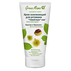 GREEN MAMA green mama маска освежающая каолиновая с ментолом