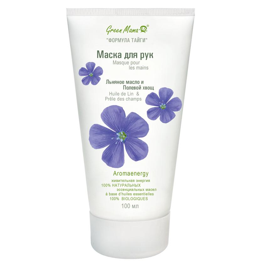 GREEN MAMA Маска для рук