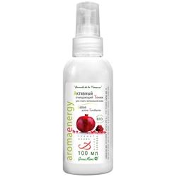 GREEN MAMA Активный очищающий тоник для сухой и нормальной кожи