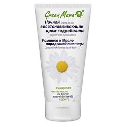 GREEN MAMA Ночной восстанавливающий крем-гидробаланс
