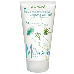 GREEN MAMA Гель-крем массажный антицеллюлитный с морскими водорослями 150 мл