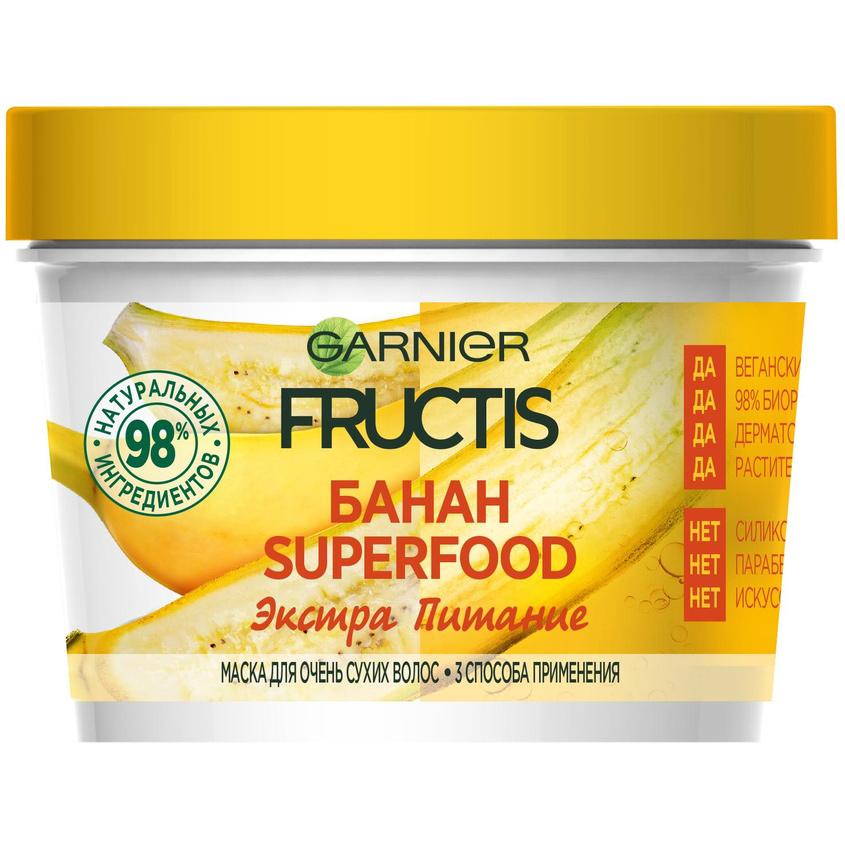 GARNIER Fructis Маска для волос 3в1 Фруктис, Superfood Банан, питательная, для очень сухих волос, без парабенов, силиконов и искусственных красителей