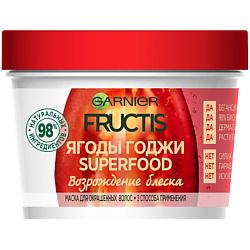 GARNIER Маска для волос 3в1 Фруктис, Superfood Ягоды Годжи, возрождающая блеск, для окрашенных волос 390 мл купить ягоды годжи в магазине