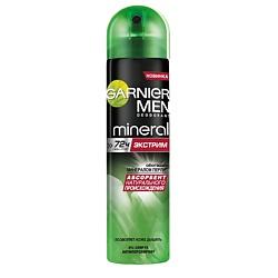 GARNIER Дезодорант-антиперспирант спрей Mineral, Экстрим защита 72 часа, мужской 150 мл
