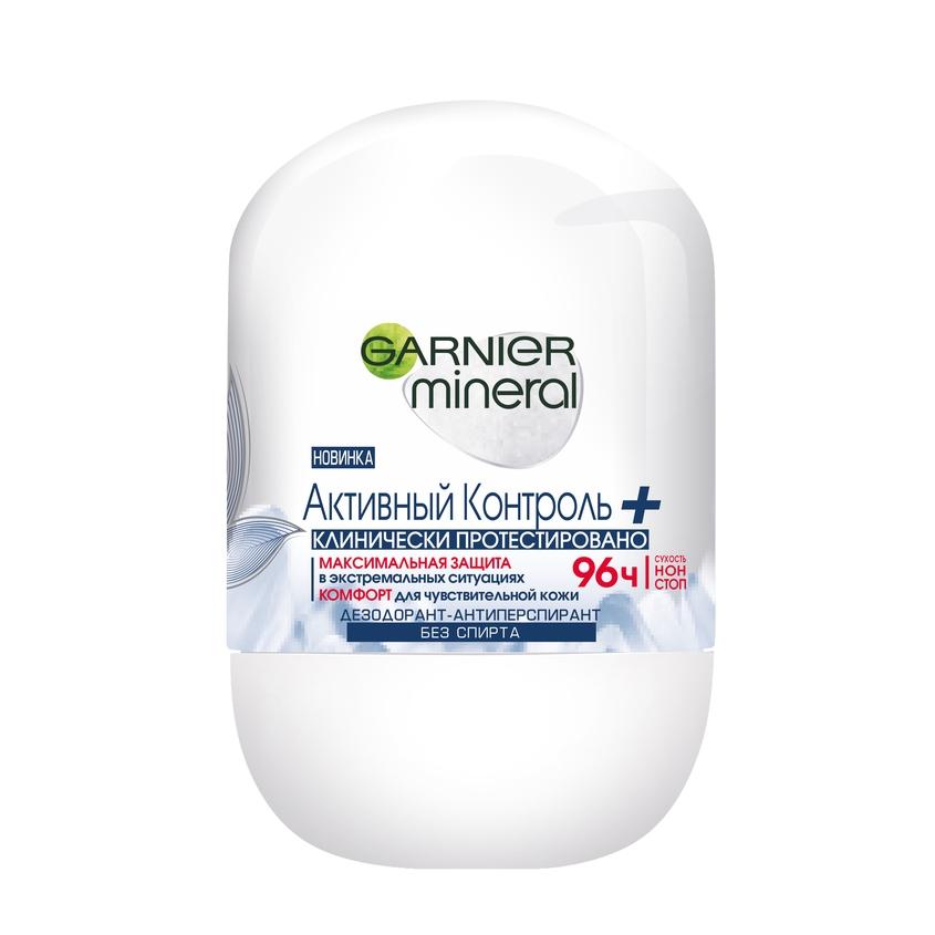 Купить GARNIER Дезодорант-антиперспирант Активный контроль + Клинически Протестировано , роликовый, защита 96 часов, женский