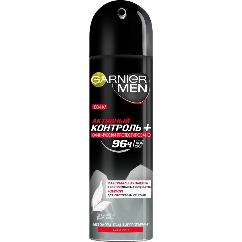 Купить GARNIER Дезодорант-антиперспирант Активный контроль + Клинически Протестировано , спрей, защита 96 часов, мужской