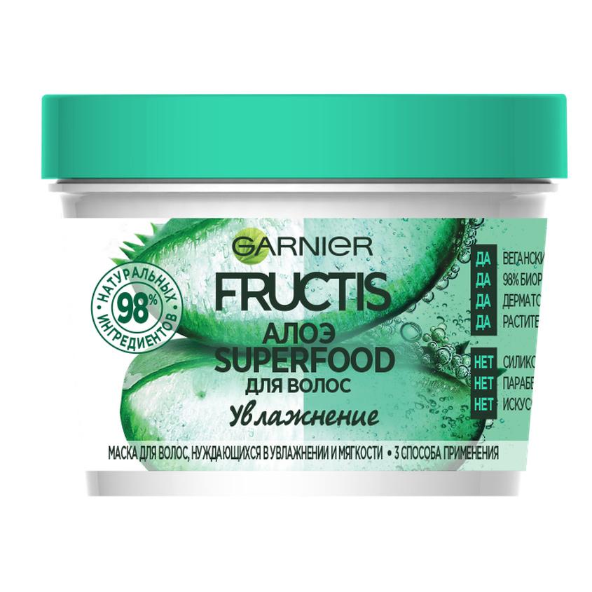 """GARNIER Fructis Маска для волос 3в1 """"Фруктис, Superfood Алоэ"""", для волос, нуждающихся в увлажнении и мягкости, без парабенов, силиконов и искусственных красителей"""