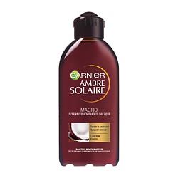 GARNIER Масло для интенсивного загара с ароматом кокоса 200 мл