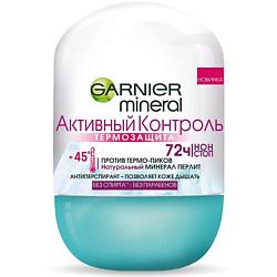 GARNIER Garnier Дезодорант-антиперспирант шариковый Mineral, Активный контроль, ТермоЗащита, защита 72 часа, без спирта 50 мл дезодорант garnier термозащита женский