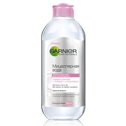 GARNIER Мицеллярная вода, очищающее средство для лица 3 в 1, для всех типов кожи 700 мл garnier g22 1