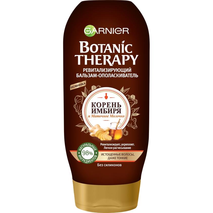 """GARNIER Ревитализирующий бальзам-ополаскиватель """"Корень имбиря и маточное молочко"""", для истощенных, даже тонких волос Botanic Therapy"""