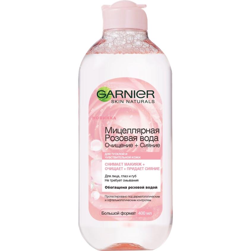 Купить GARNIER Мицеллярная розовая вода, Очищение+Сияние, для тусклой и чувствительной кожи