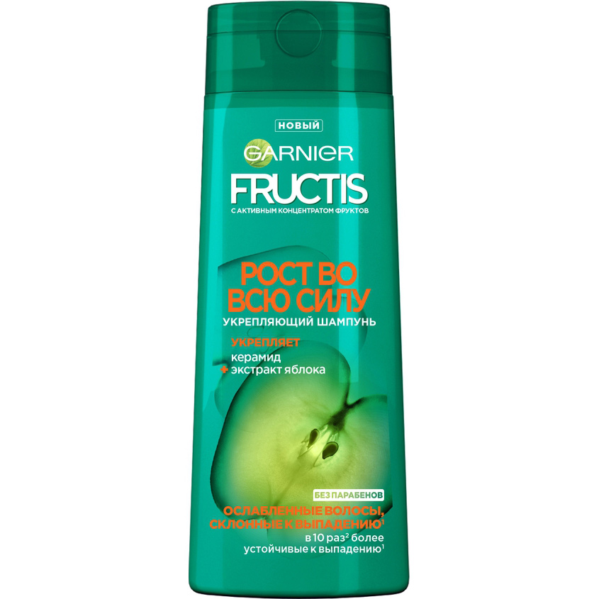 GARNIER Шампунь укрепляющий, для ослабленных волос, склонных к выпадению Fructis Рост Во Всю Силу
