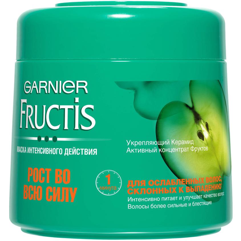 GARNIER Маска для волос Fructis Рост Во Всю Силу для ослабленных волос, склонных к выпадению