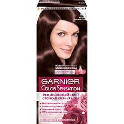 GARNIER Стойкая крем-краска для волос Color Sensation, Роскошь цвета 3.16, Аметист garnier стойкая крем краска для волос olia без аммиака оттенок 5 9 сияющий каштановый бронз