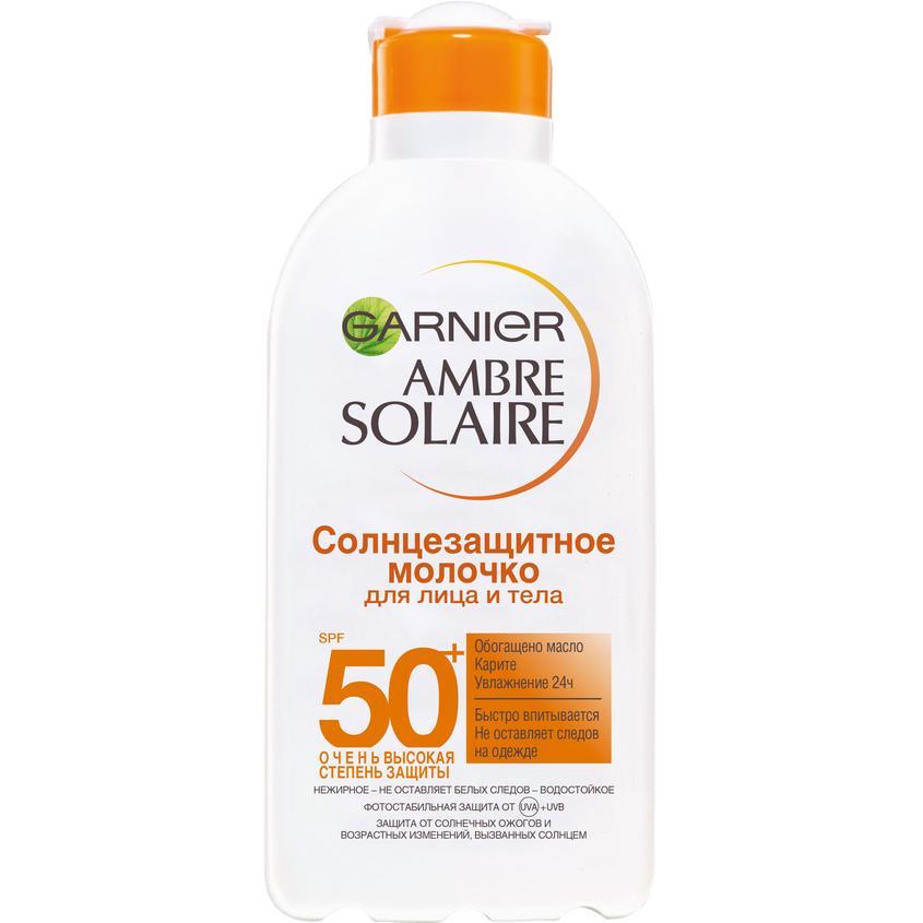 GARNIER Солнцезащитное молочко для лица и тела Ambre Solaire, SPF 50+, водостойкое, нежирное, с карите