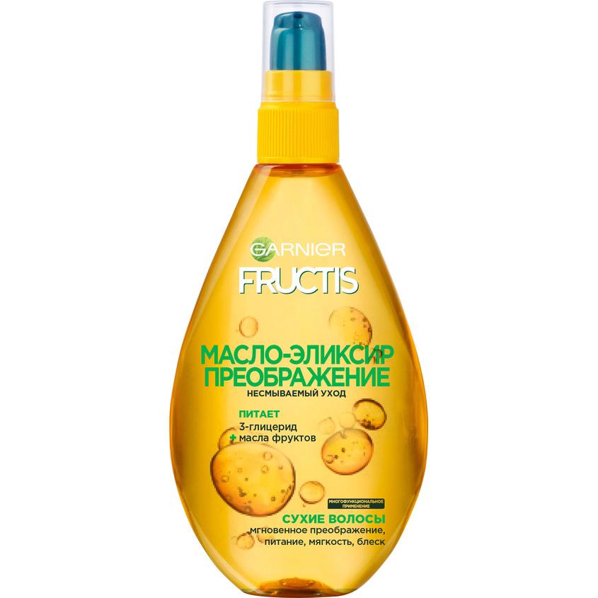 """GARNIER Fructis Масло-эликсир для волос """"Фруктис, Тройное Восстановление"""", для всех типов волос"""