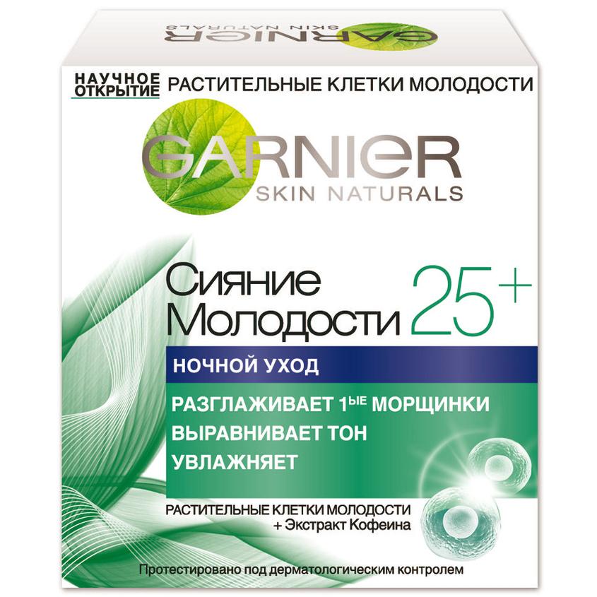 Купить GARNIER Крем для лица Антивозрастной уход, Сияние молодости 25+ , ночной, увлажняющий