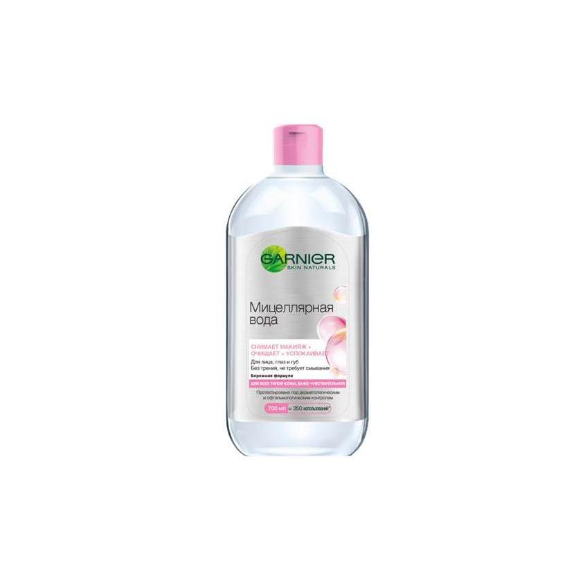 Купить GARNIER Мицеллярная вода, очищающее средство для лица 3 в 1, для всех типов кожи