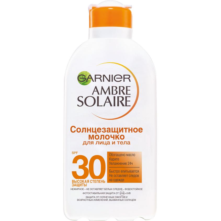 GARNIER Солнцезащитное молочко для лица и тела Ambre Solaire, с карите, увлажнение 24ч,водостойкое, SPF 30
