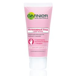GARNIER Увлажняющий защитный крем для рук против сухости кожи Интенсивный Уход Смягчение