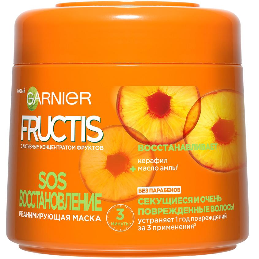 GARNIER Fructis Маска для волос «Фруктис, SOS Восстановление», реанимирующая, для секущихся и поврежденных воло