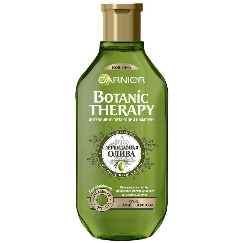 Купить GARNIER Botanic Therapy Шампунь Легендарная олива для сухих, поврежденных волос