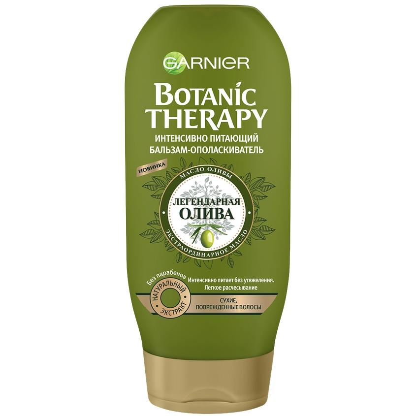 Купить GARNIER Botanic Therapy Бальзам Легендарная олива для сухих, поврежденных волос