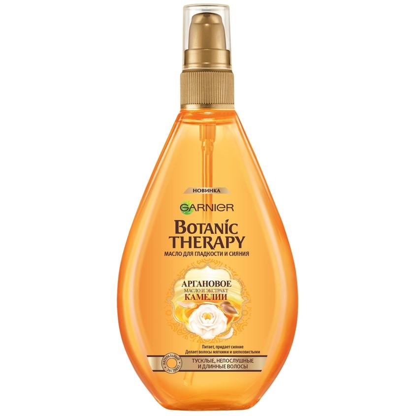 """GARNIER Botanic Therapy Масло """"Аргановое масло и экстракт камелии"""" для тусклых и непослушных волос"""
