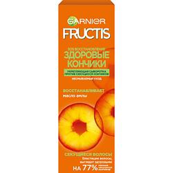 GARNIER Сыворотка против секущихся кончиков Fructis SOS - Восстановление 50 мл garnier g22 1