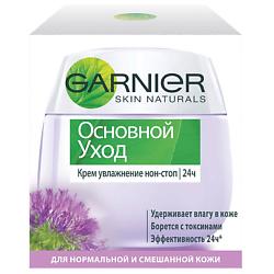 GARNIER Увлажняющий защитный крем Основной Уход для нормальной и смешанной кожи 50 мл