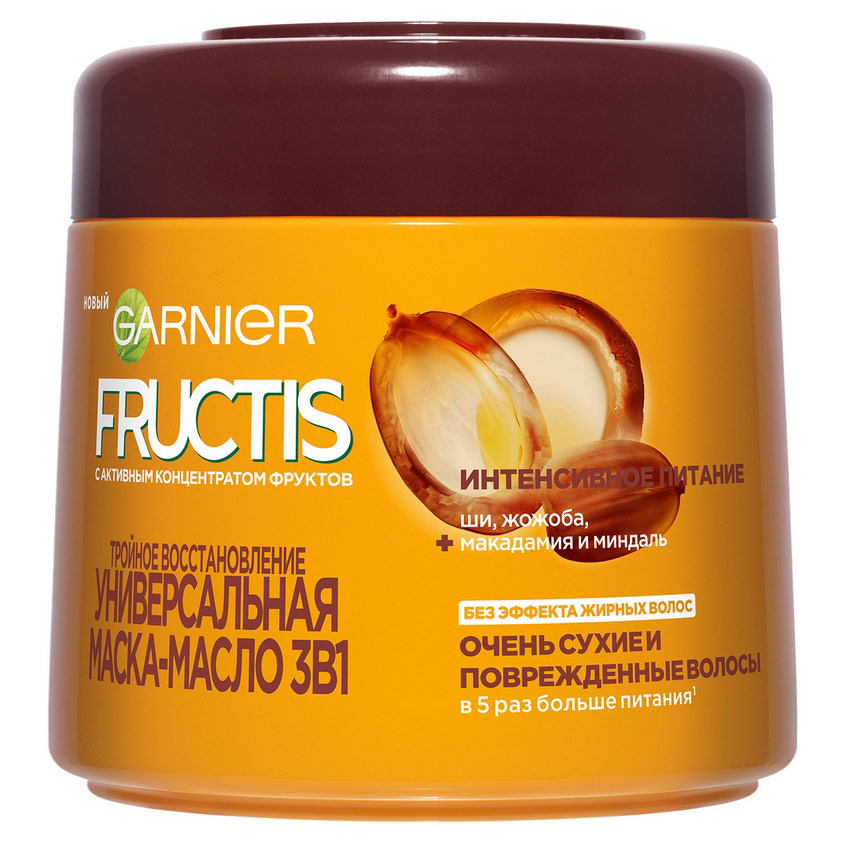 GARNIER Fructis Масло-Маска 3 в 1 Фруктис, Тройное Восстановление, для очень сухих и поврежденных волос