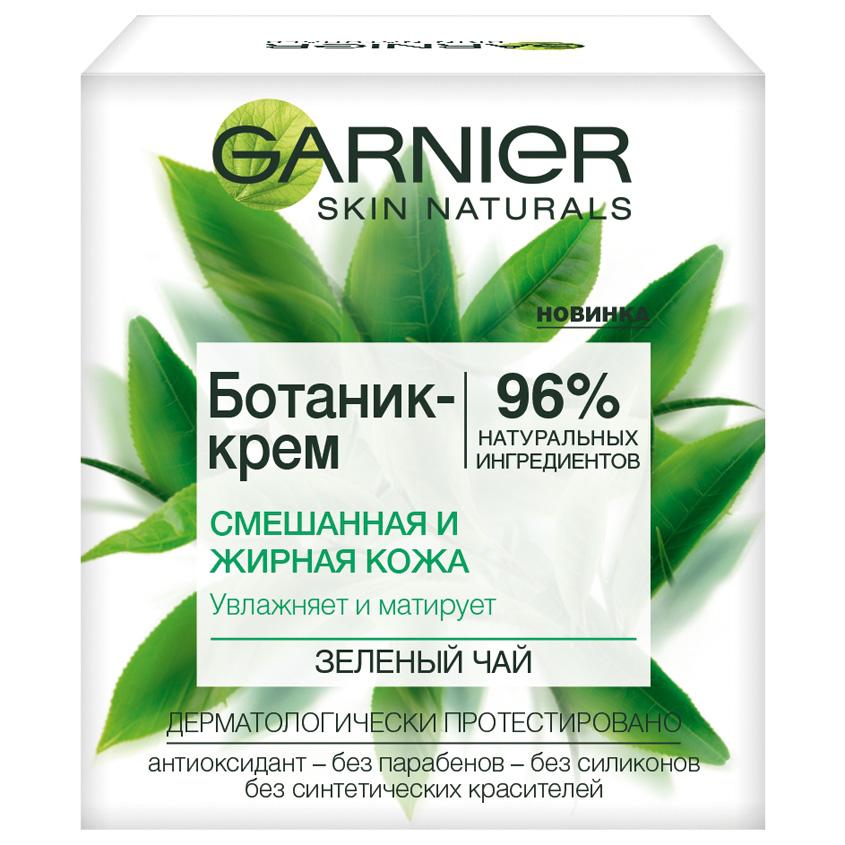GARNIER Увлажняющий Ботаник-крем для лица Зеленый Чай, матирующий, для смешанной и жирной кожи