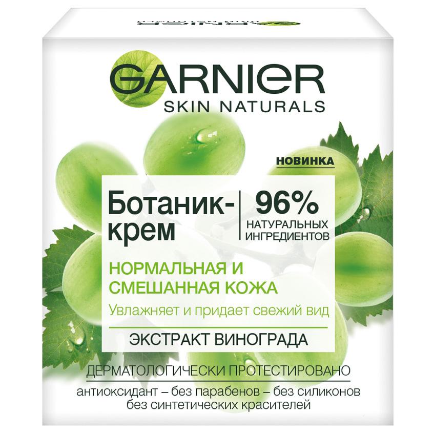 Купить GARNIER Увлажняющий Ботаник-крем для лица Экстракт винограда , освещающий, для нормальной и смешанной кожи