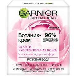 GARNIER Ботаник-крем для лица Розовая вода, успокаивающий, для сухой и чувствительной кожи 50 мл