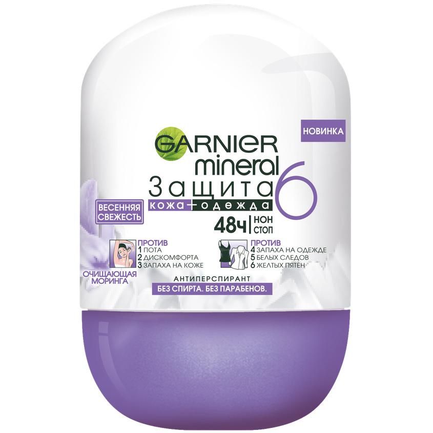 Купить GARNIER Дезодорант-антиперспирант ролик Mineral, Защита 6, Весенняя свежесть , без спирта, защита 48 часов