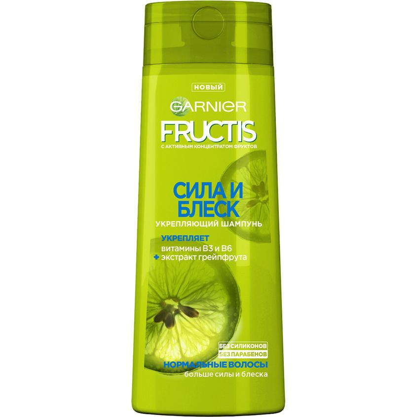 Купить GARNIER Шампунь для волос, Фруктис, Сила и Блеск , укрепляющий, для нормальных волос, с Экстрактом Грейпфрута