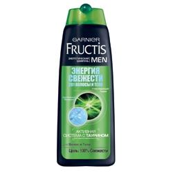 GARNIER Шампунь для мужчин Fructis - Энергия свежести 2 в 1