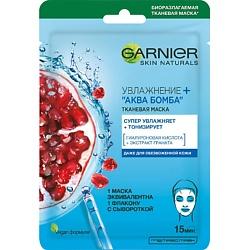 GARNIER Тканевая маска Увлажнение+ Аква Бомба для всех типов кожи 20 г