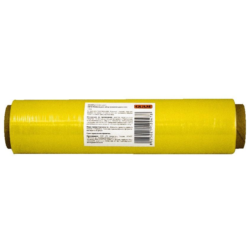 GUAM Плёнка для обертывания рук и ног (желтая)